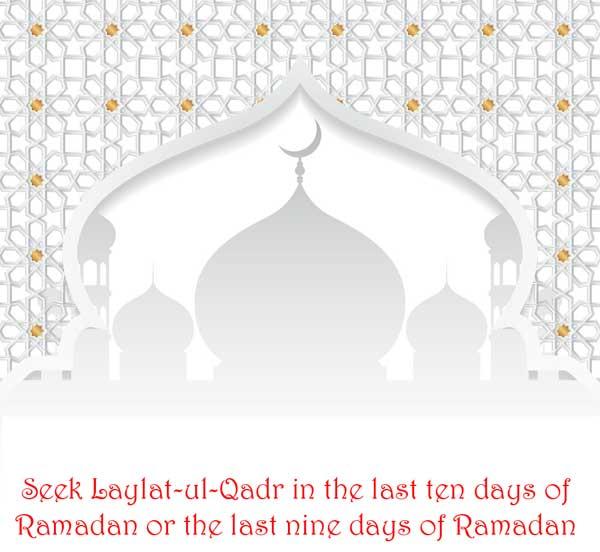 Shab E Qadr Quotes