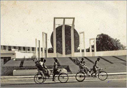 Shaheed Minar Wallpaper
