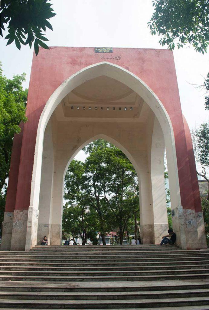 Bahadur Shah Park in Dhaka