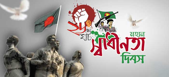 26 march Bangladesh independence day pictures