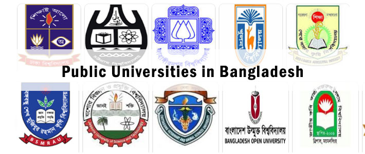 public universities in bangladesh