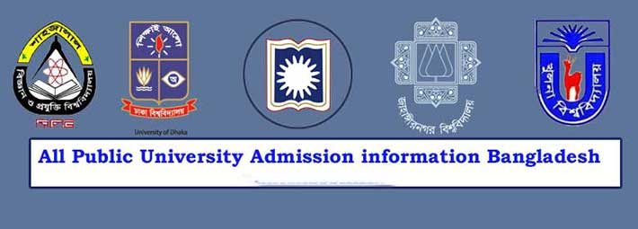 All Public University Admission Information