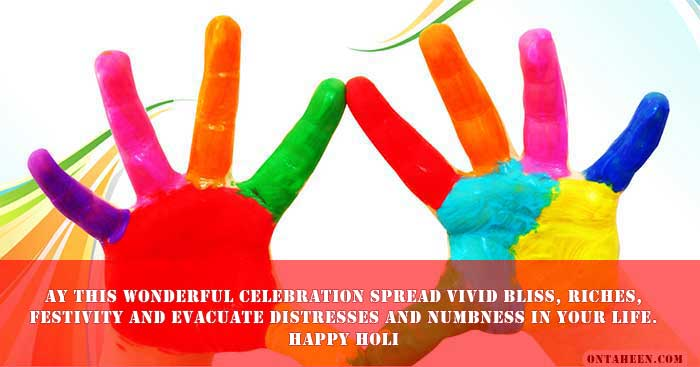 HOLI QUOTES FOR FRIEND three