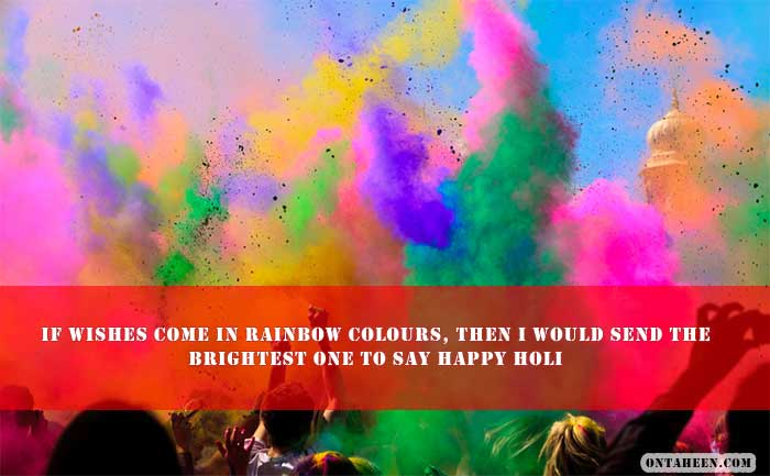HOLI WISHES MESSAGES two