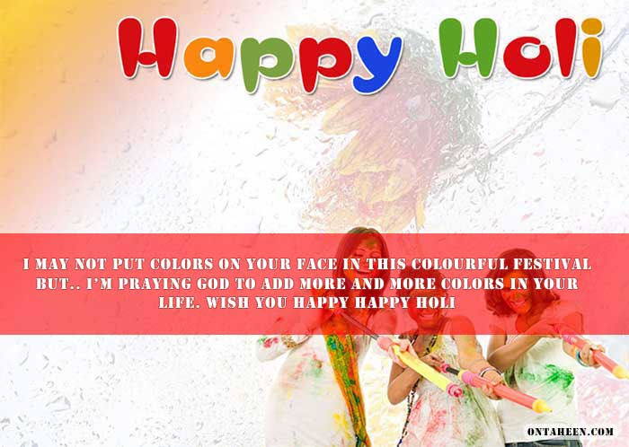 Holi Wishes Quotes three