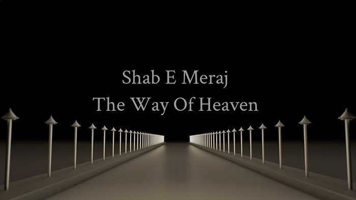 Shab E Meraj Cover Pictures