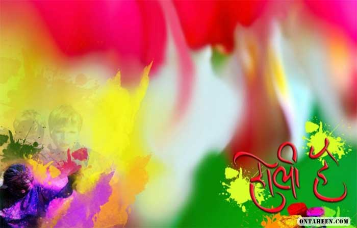 happy Holi wallpaper with sweets