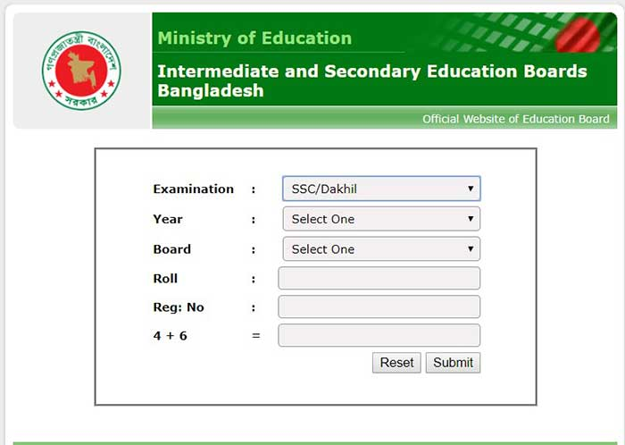 Dakhil Result Check