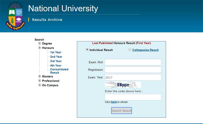 NU 1st year result check process