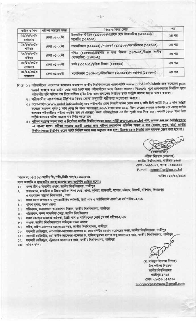 Degree 1st year routine 2019 New Syllabus Page Two